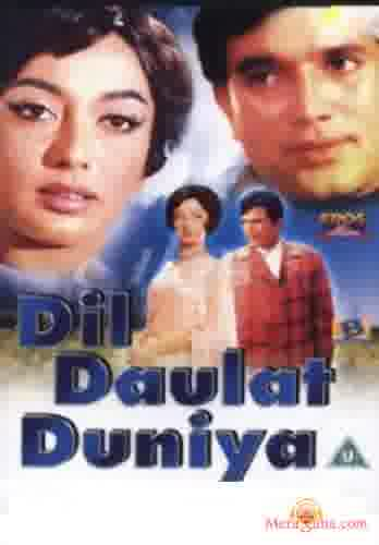 Poster of Dil Daulat Duniya (1972) - (Hindi Film)