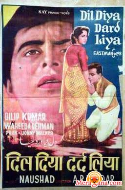 Poster of Dil Diya Dard Liya (1966) - (Hindi Film)
