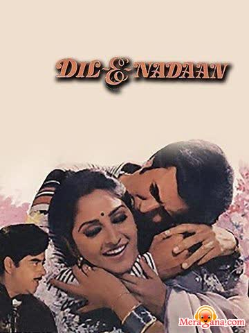 Poster of Dil E Nadaan (1982) - (Hindi Film)