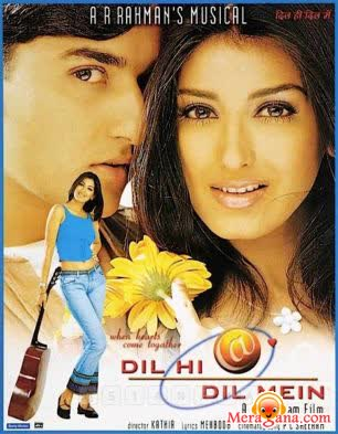 Poster of Dil Hi Dil Mein (2000) - (Hindi Film)