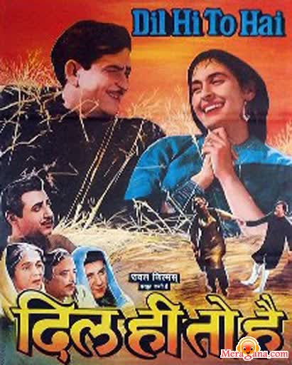 Poster of Dil Hi To Hai (1963) - (Hindi Film)