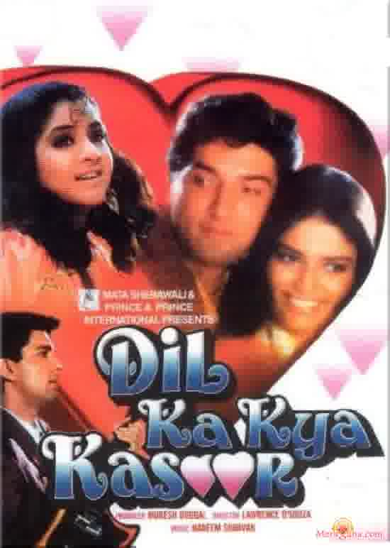 Poster of Dil Ka Kya Kasoor (1992) - (Hindi Film)