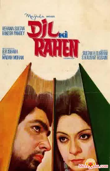 Poster of Dil Ki Rahen (1973) - (Hindi Film)