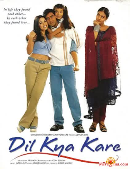 Poster of Dil Kya Kare (1999) - (Hindi Film)