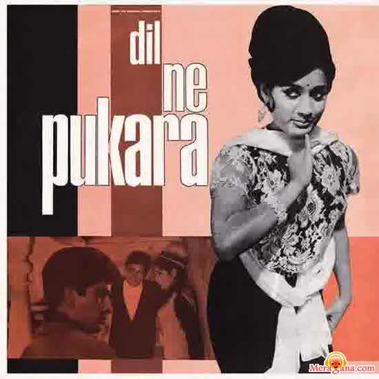 Poster of Dil Ne Pukara (1967) - (Hindi Film)