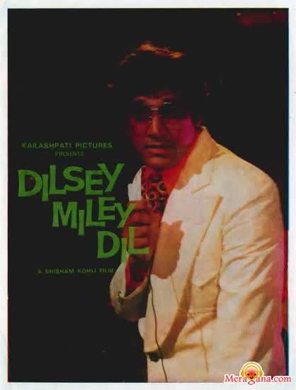 Poster of Dil Sey Miley Dil (1978) - (Hindi Film)
