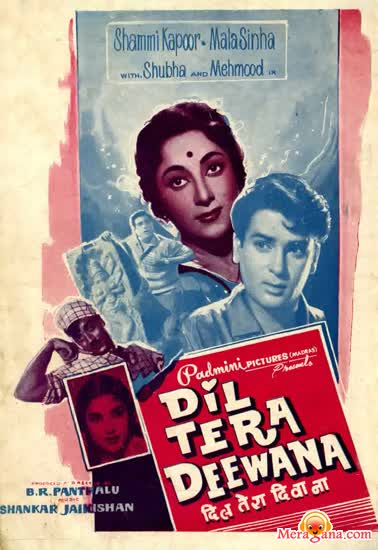 Poster of Dil Tera Deewana (1962) - (Hindi Film)