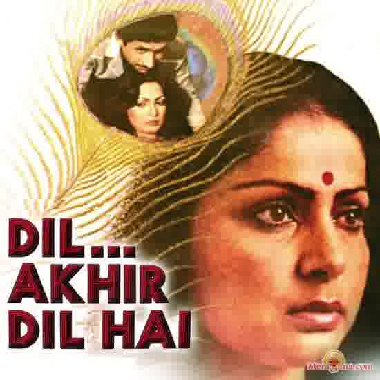 Poster of Dil+Akhir+Dil+Hai+(1982)+-+(Hindi+Film)