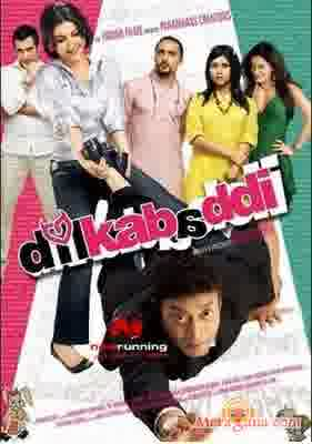 Poster of Dil+Kabaddi+(2008)+-+(Hindi+Film)
