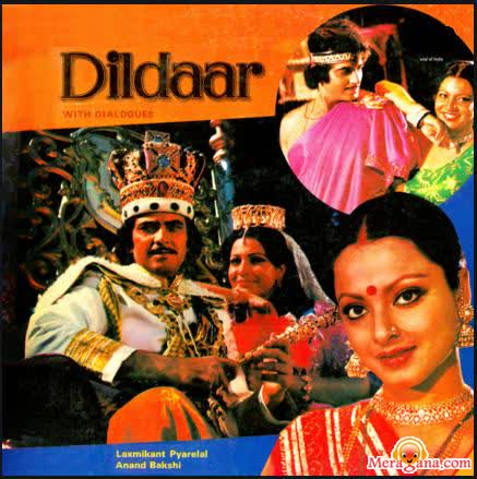 Poster of Dildaar (1977) - (Hindi Film)