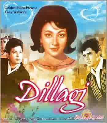 Poster of Dillagi (1966) - (Hindi Film)