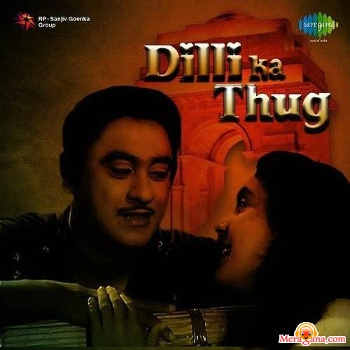 Poster of Dilli Ka Thug (1958) - (Hindi Film)