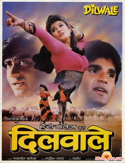 Poster of Dilwale (1994) - (Hindi Film)