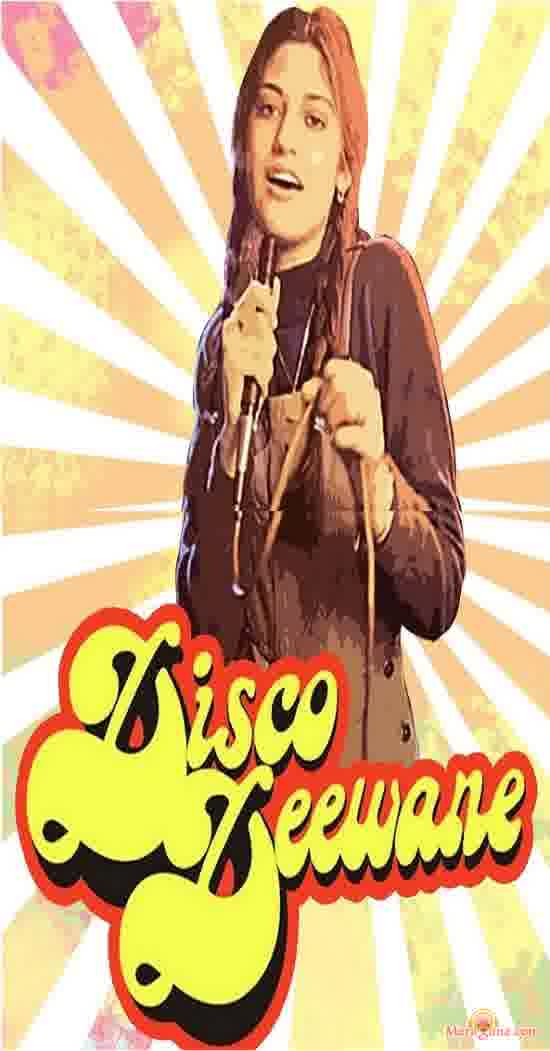 Poster of Disco Deewane (1980) - (Hindi Film)