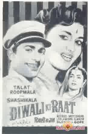 Poster of Diwali Ki Raat (1956) - (Hindi Film)