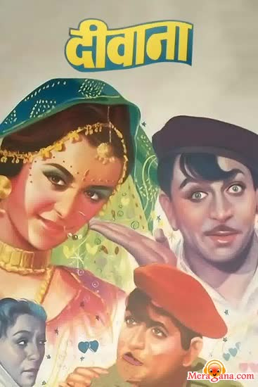 Poster of Diwana (1967) - (Hindi Film)