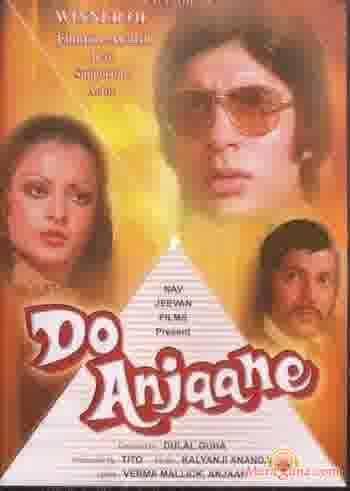 Poster of Do Anjaane (1976) - (Hindi Film)