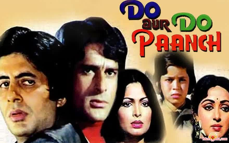 Poster of Do Aur Do Paanch (1980) - (Hindi Film)