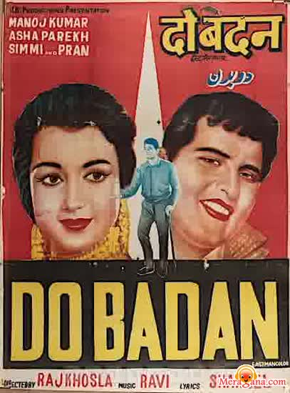 Poster of Do Badan (1966) - (Hindi Film)