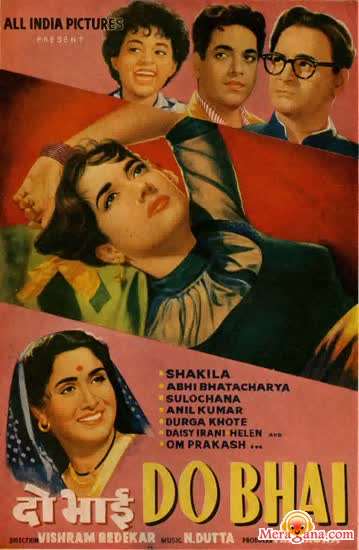 Poster of Do Bhai (1961) - (Hindi Film)