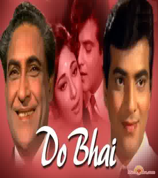 Poster of Do Bhai (1969) - (Hindi Film)
