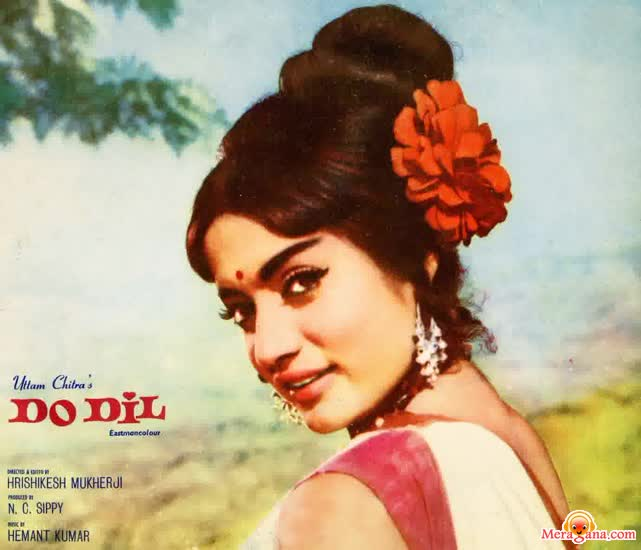 Poster of Do Dil (1965) - (Hindi Film)