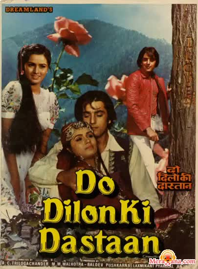 Poster of Do Dilon Ki Dastaan (1984) - (Hindi Film)