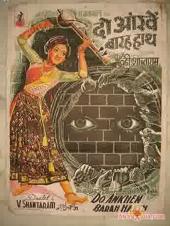 Poster of Do Ankhen Barah Haath (1957)