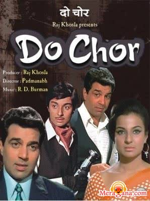 Poster of Do Chor (1972)