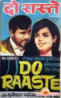 Poster of Do Raaste (1969)
