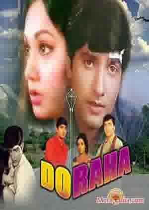 Poster of Do Raha (1971)