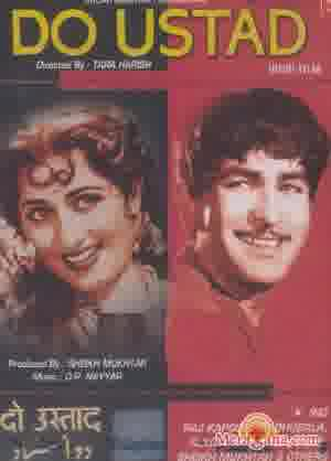 Poster of Do Ustad (1959)