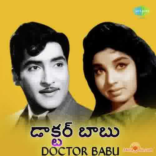 Poster of Doctor Babu (1973)