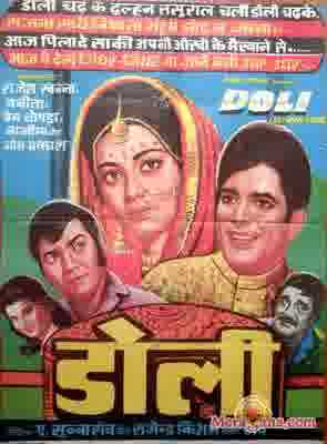 Poster of Doli (1969) - (Hindi Film)