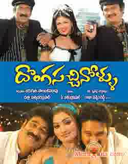 Poster of Donga Sachinollu (2008) - (Telugu)