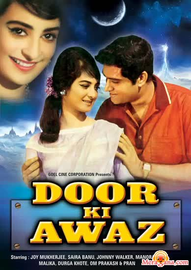 Poster of Door Ki Awaz (1964) - (Hindi Film)