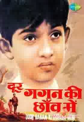 Poster of Door Gagan Ki Chhaon Mein (1964)