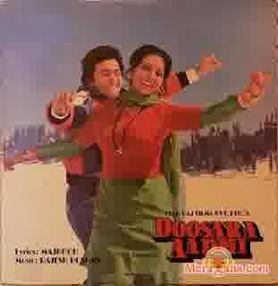 Poster of Doosara+Aadmi+(1977)+-+(Hindi+Film)