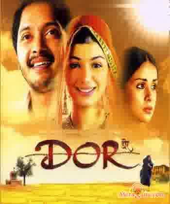 Poster of Dor (2006)