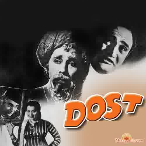 Poster of Dost (1954) - (Hindi Film)
