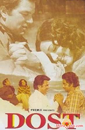 Poster of Dost (1974) - (Hindi Film)