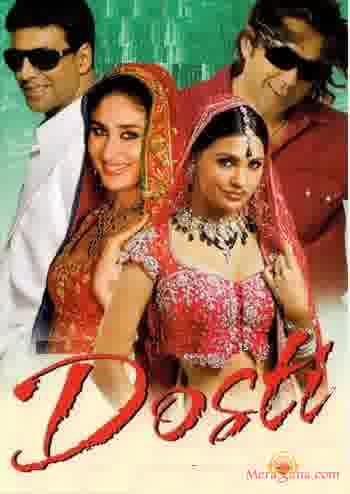 Poster of Dosti (Friends Forever) (2005) - (Hindi Film)