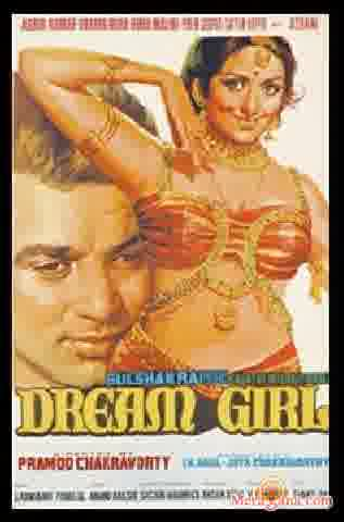 Poster of Dream Girl (1977) - (Hindi Film)