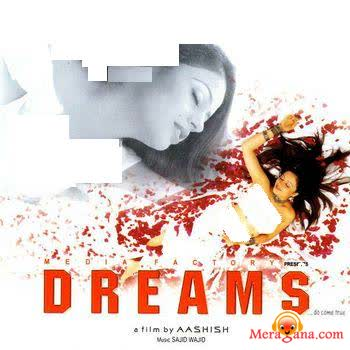 Poster of Dreams (2005) - (Hindi Film)
