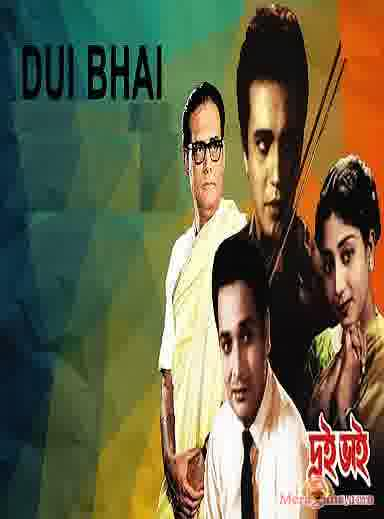 Poster of Dui Bhai (1961) - (Bengali Modern Songs)