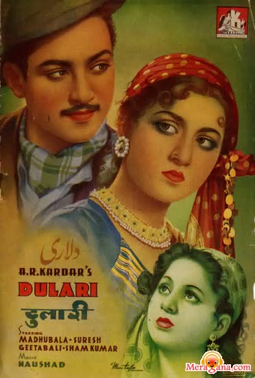 Poster of Dulari (1949) - (Hindi Film)