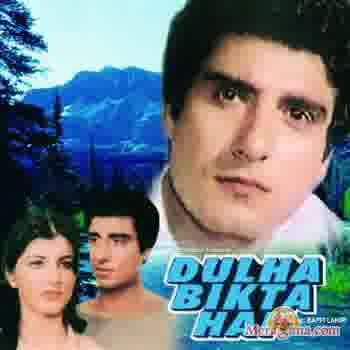 Poster of Dulha Bikta Hai (1981) - (Hindi Film)
