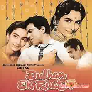 Poster of Dulhan Ek Raat Ki (1966) - (Hindi Film)