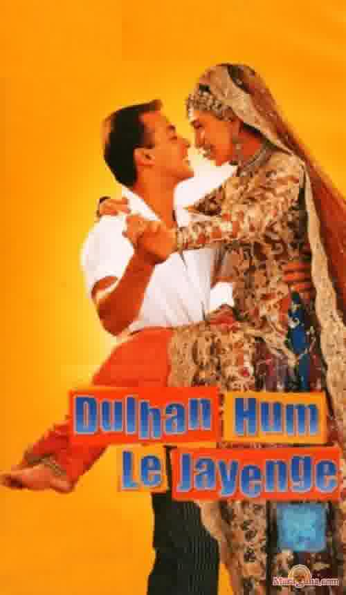 Poster of Dulhan Hum Le Jayenge (2004) - (Hindi Film)