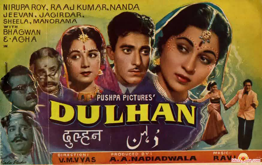 Poster of Dulhan (1958)